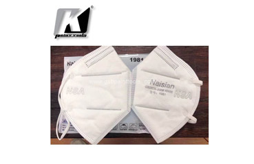 We have Disposable Facemask on sale.