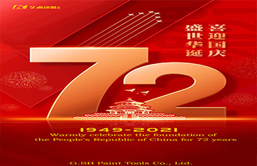 Warmly celebrate the foundation of the People's Republic of China for 72 years